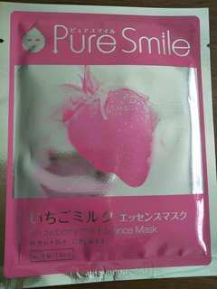 Pure Smile Facial Mask