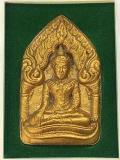 LP Sakorn 2556 Yod Khun Phon