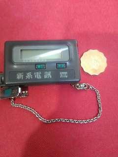 新系電訊 80年代 傳呼機 CALL 机 連原裝 夾扣鏈