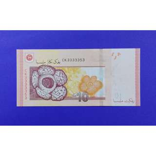 JanJun Banknote Rm10 CK 3333353 12th Zeti Almost SOLID Unc