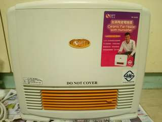 尚朋堂陶瓷電暖器暖風機(加濕)