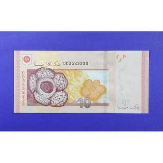 JanJun Banknote Rm10 DD 3533333 12th Zeti Rare Almost SOLID Unc