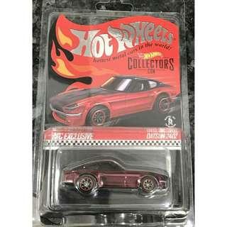Hot Wheels RLC Datsun 240z