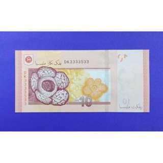 JanJun Banknote Rm10 DK 3333533 12th Zeti Almost SOLID Unc