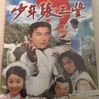 少年张三丰 DVD