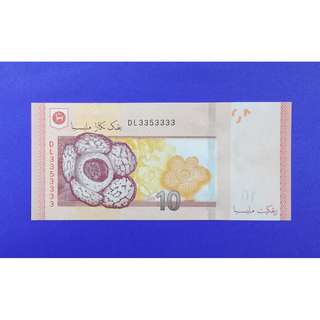 JanJun Banknote Rm10 DL 3353333 12th Zeti Almost SOLID Unc