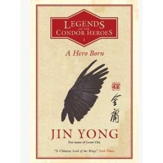 射雕英雄传 JIN YONG NOVEL: A Hero Born: Volume I of The Condor Hero