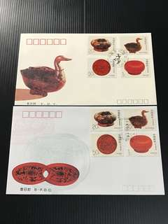 China Stamp - 1993-14 首日封(A/B) FDC 中国邮票