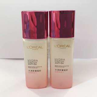 2枝 LOREAL PARIS HYDRAFRESH ANTI-OX GRAPE SEED HYDRATING MASK-IN-LOTION水清新葡萄籽保濕乳液 22ml