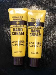Kiss Me Medicated Hand Cream