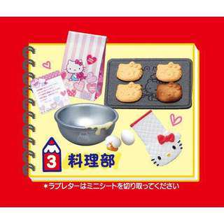 Re-ment Hello Kitty Club Activities Set 3
