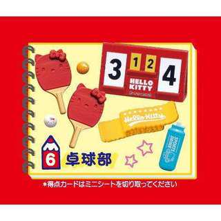 Re-ment Hello Kitty Club Activities Set 6