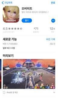 Korea game
