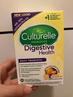 culturelle probiotics 益生菌成人