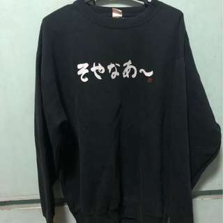 Japanese pullover