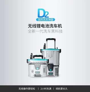 鋰電 無線 高壓 洗車機 水槍 25L水桶