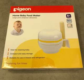Brand New Pigeon Home Baby Food Maker