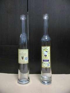 1996 CAMUS Empty French Red Wine Bottle (350 ml)
