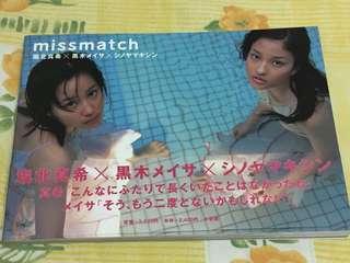 Horikita Maki x Kuroki Meisa PhotoBook Missmatch