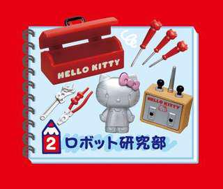 Re-ment Hello Kitty Club Activities Set 2