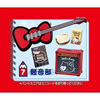 Re-ment Hello Kitty Club Activities Set 7