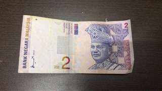 The RM2 note was issued in 1996 to commemorate 'Wawasan 2020' introduced by former PM Tun Dr Mahathir bin Mohamad
