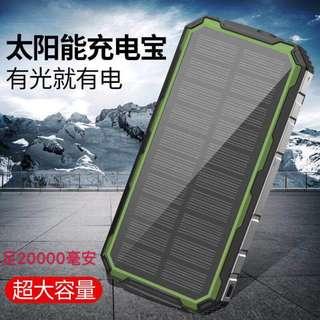 31代購 工廠貨 超大容量20000mAh 3防護太陽能行動電源