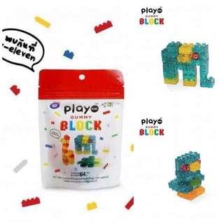 🚚 【預購】A0105-泰國 4D Play GUMMY BLOCK限量款樂高積木軟糖 64g/包