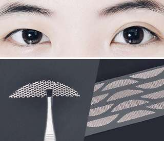 🚚 (LIMITED STOCK!!) Double Eyelid Lace Tape