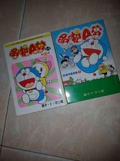 Doraemon Comics and others
