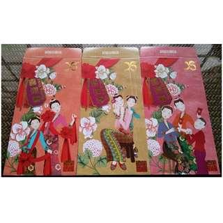 3 pcs Yong Sheng Peranakan Red Packet / Ang Bao Pao Pow Pau