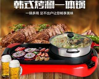 Electric grill n steamboat