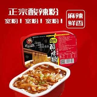 懶人火鍋  批發價🅿包郵 海底撈 酸辣粉  麻辣火鍋。火煱,免火,免煮 飯盒。米飯