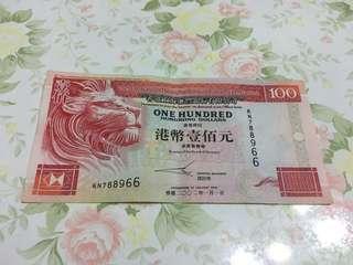 舊匯豐100元
