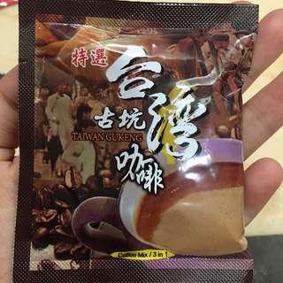 🚚 台灣古坑咖啡/五包