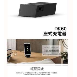 全新Sony 原廠USB Type-C 充電底座 DK60