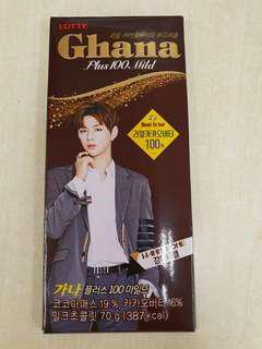Kang Daniel Chocolate