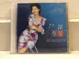 Tsai Chin | 2 Karaoke CDs (2)