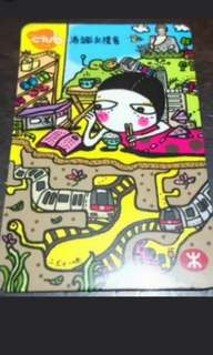 📣包郵📮地鐵友禮會~2008年曆卡