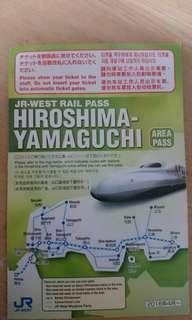 日本廣島5 日pass