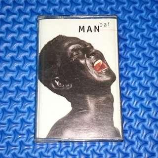 🆒 Man Bai - Man Bai [1995] Cassette Melayu