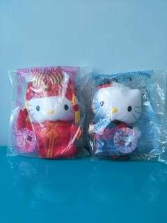 BN Hello Kitty Set