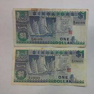 2 Singapore $1 D/14 Prefix 2 Signatures
