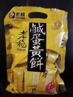 現貨(台灣直送/代購)老楊 鹹蛋黃餅
