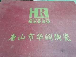 Fine Bone China One Full Set
