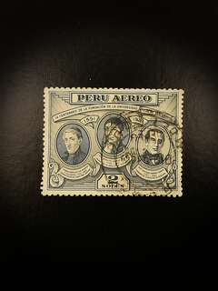 Peru Postage Stamp - 1951 Anniversary of Foundation of La Universidad Mayor 2 Soles