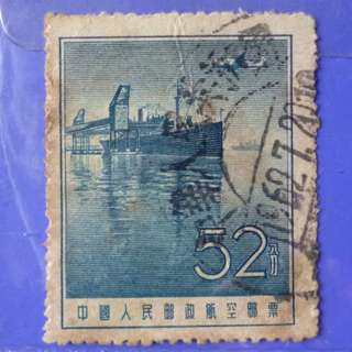 Stamp China 1957 Airmail - Airplanes 52 fen