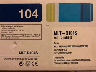 Toner Cartridge MLT-D104S