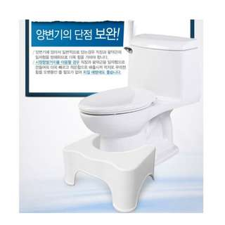Toliet Chair Toliet Stool Squatty Potty