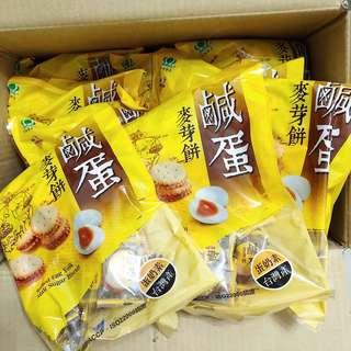 昇田鹹蛋黃麥芽餅 台灣零食 台灣食品